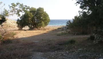 ANPL7124- Plot of land in Kalo Chorio